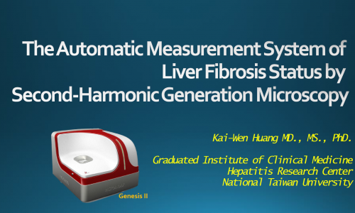 The Automatic Measurement System of Liver Fibrosis